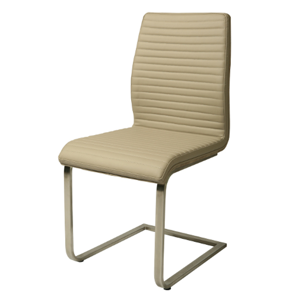 Quanto Basto Side Chair in PU Champagne